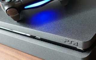 Fix PS4 не включается