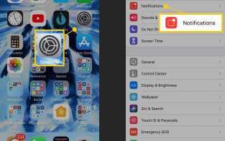 Как получать оповещения о новых ответах в ветке с почтой iOS