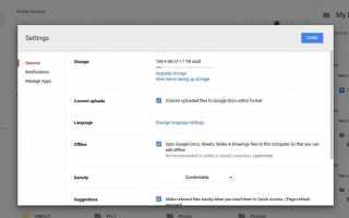 Как использовать Google Drive с Linux