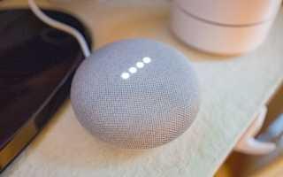 Как зажечь с Google Home