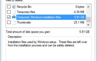 Удалить временные установочные файлы Windows в Windows 10