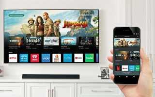 Как добавлять приложения на Vizio Smart TV и управлять ими