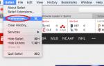Как активировать и использовать режим адаптивного дизайна в Safari 9