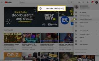 Как узнать, кто смотрит ваши видео на YouTube