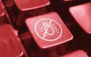 Как защитить свой iPad от вредоносных программ и вирусов