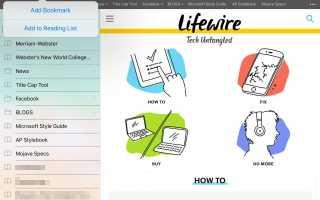 Как сделать закладку на iPad