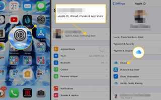 Как восстановить удаленное текстовое сообщение на iPhone