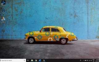 Центр действий Windows 10: как его использовать