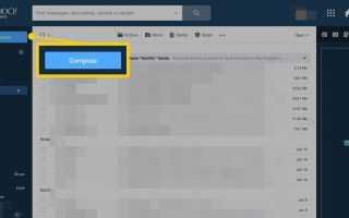 Как отправить сообщение в виде обычного текста из почты Yahoo