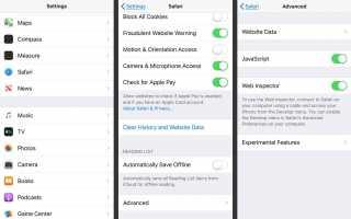 Как активировать консоль отладки iPhone или веб-инспектор