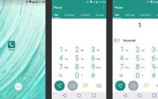 Как получить доступ к вашим сообщениям на Android Voicemail