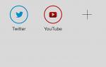 Как настроить браузер Dolphin на iPad, iPhone и iPod Touch