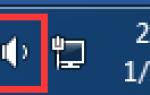 Исправить HDMI Нет звука в Windows 10