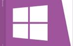 Как найти ключи продукта Microsoft Windows