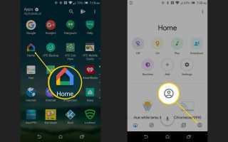 Как настроить Google Home Music Playback