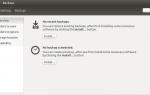 Как сделать резервную копию файлов и папок Ubuntu