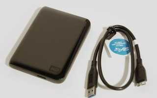 Как устранить проблему на USB-устройстве WD SES