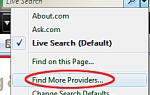 Как добавить поисковые системы в Internet Explorer 8