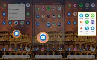 Как сделать папки приложений в Android