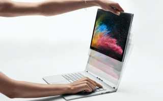 Как исправить Surface Pro, который не включается