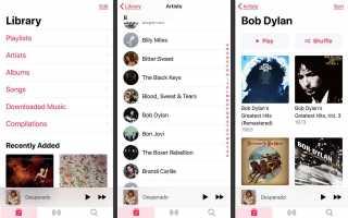 Использование приложения iPhone Music