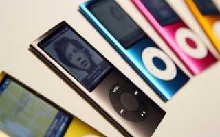 Скопируйте музыку с вашего iPod на ваш Mac