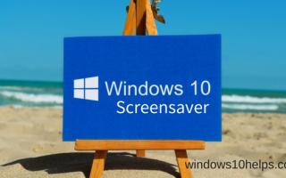 Узнайте, как настроить заставку Windows 10