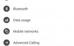 Как работать с Wi-Fi на телефонах Android