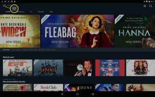 Как скачать фильмы Amazon Prime