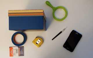 Как сделать DIY проектор для вашего смартфона