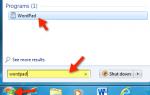 Запустите WordPad в Windows 7 с помощью поиска