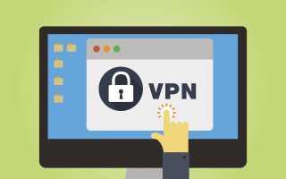 Что такое VPN-туннели?