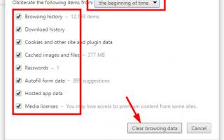 Как исправить проблему с отставанием YouTube