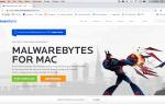 Как удалить рекламное ПО с вашего Mac