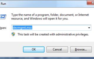 Как установить драйверы inf (Windows 10/7/8 / XP / Vista)