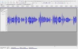 Бесплатное аудио программное обеспечение для редактирования и записи