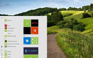 Семейная безопасность Microsoft: как настроить родительский контроль в Windows