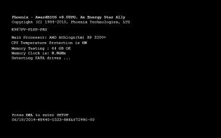 Как изменить порядок загрузки (последовательность загрузки) в BIOS