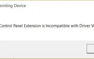 Фиксированное расширение панели управления несовместимо с версией драйвера