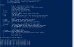 Как проверить IP-адрес в 3 простых шага