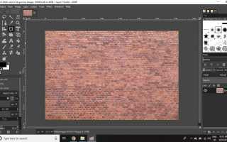 Как сохранить изображения в формате PNG в GIMP