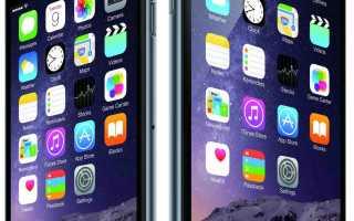 Все способы iPhone 6 и 6 Plus различны