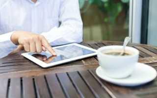 Первые 10 приложений для установки на ваш новый iPad