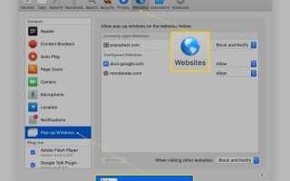 Как разрешить всплывающие окна на Mac