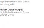 Realtek Цифровой выход не имеет звука