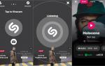 Лучшие приложения Music ID для iPhone