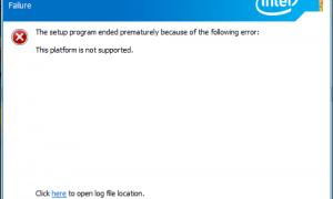 Как исправить не поддерживаемую ошибку при установке драйвера Intel Serial IO