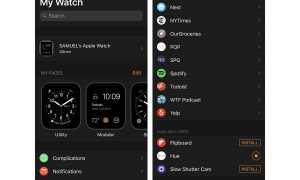 Как добавить приложения в Apple Watch