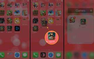 Как сделать папки и групповые приложения на iPhone
