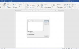 Вставка закладок в документ Word